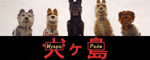 Wyspa psow Online